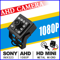 Mini Night Vision HD AHD Camera 720P 960P 1080P 10led HD CCTV Monitoring Security Surveillance Metal