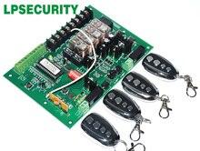 وحدة التحكم في فتحة بوابة LPSECURITY لوحة تحكم في المحرك PCB بطاقة لوحة الدوائر الشمسية 24VDC بوابة تأرجح فتح المحرك