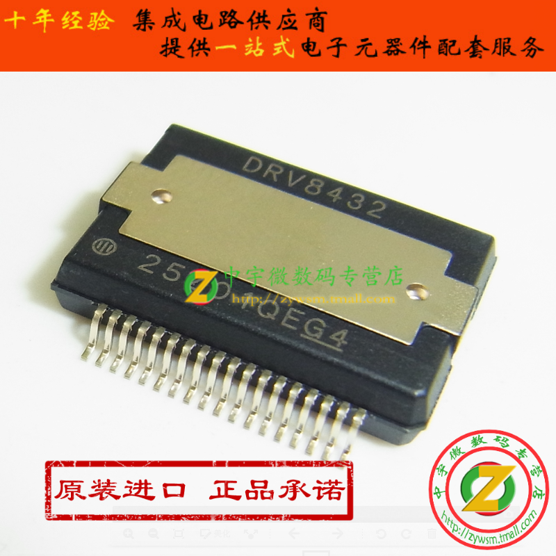 DRV8432DKDR DRV8432DKD DRV8432 HSSOP36 Original authentic and new Free Shipping IC стоимость
