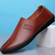 Promotion Price High Quality Men Shoes PU Leather Loafers Very Soft Mocassin Homme Breathable Men Loafer Shoes Casual Walking