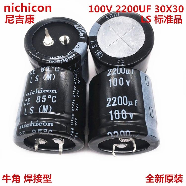 2200uF 100V Radial  Electrolytic Capacitor 85C