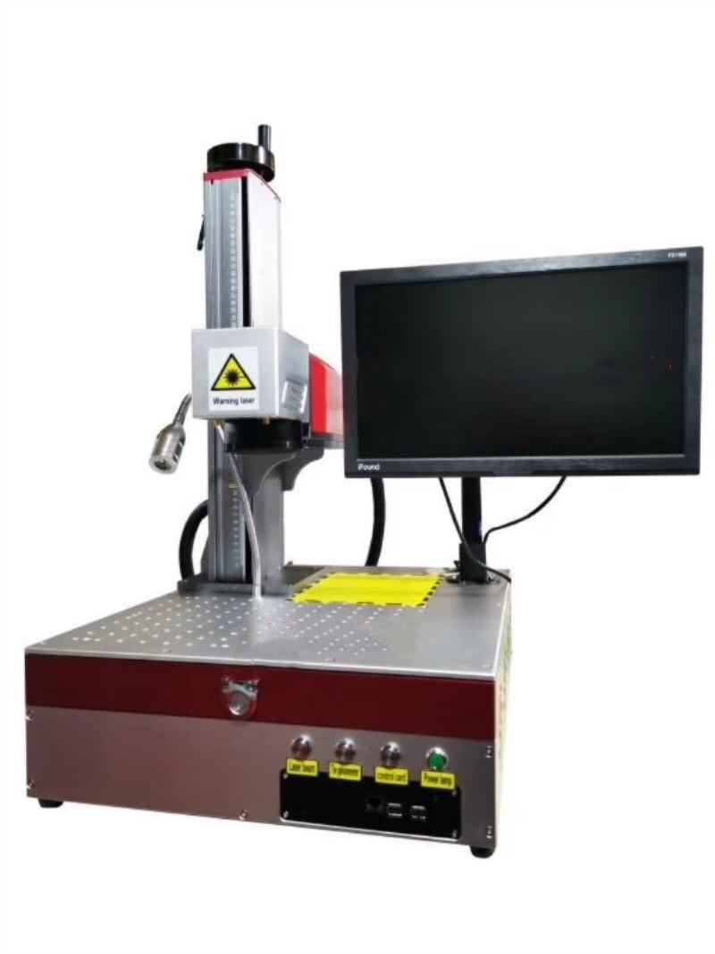 Free shipping 30W Raycus fiber laser metal marking machine aluminum gold silver copper laser engraving laser marking machine