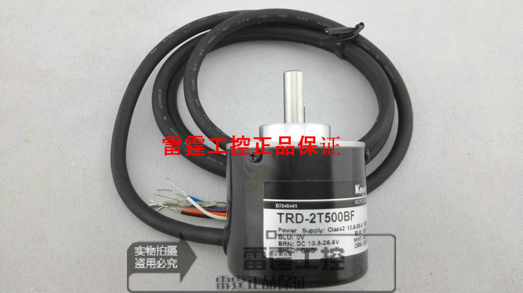 KOYO new original authentic real axis photoelectric incremental rotary encoder TRD-2T500BF new original authentic koyo photoelectric incremental hollow shaft rotary encoder trd 2th1000bf