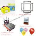 single color balloon silk screen printer