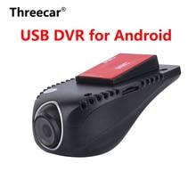 Auto DVR del Precipitare Della Macchina Fotografica Registratore di Guida 1080 P USB Digital Video di Parcheggio Registratore Registrazione in Loop Per Android Lettore GPS Dash macchina fotografica