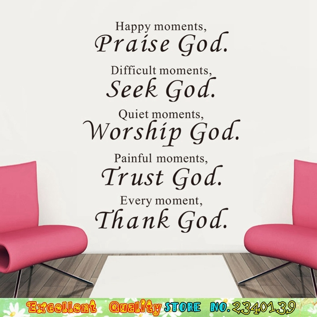Bible Quotes Wall Sticker Home Wall Letter Art Decals ...