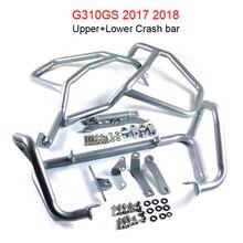 Верхняя+ Нижняя защита двигателя шоссе автострады Краш бар топливный бак протектор для BMW G310GS 17 18