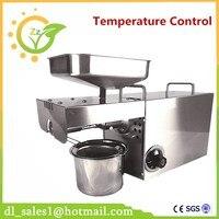 Multifunctionaloil High Quality Press Machine For Sale 110V 220V Oil Press Machine High Output Oil Press
