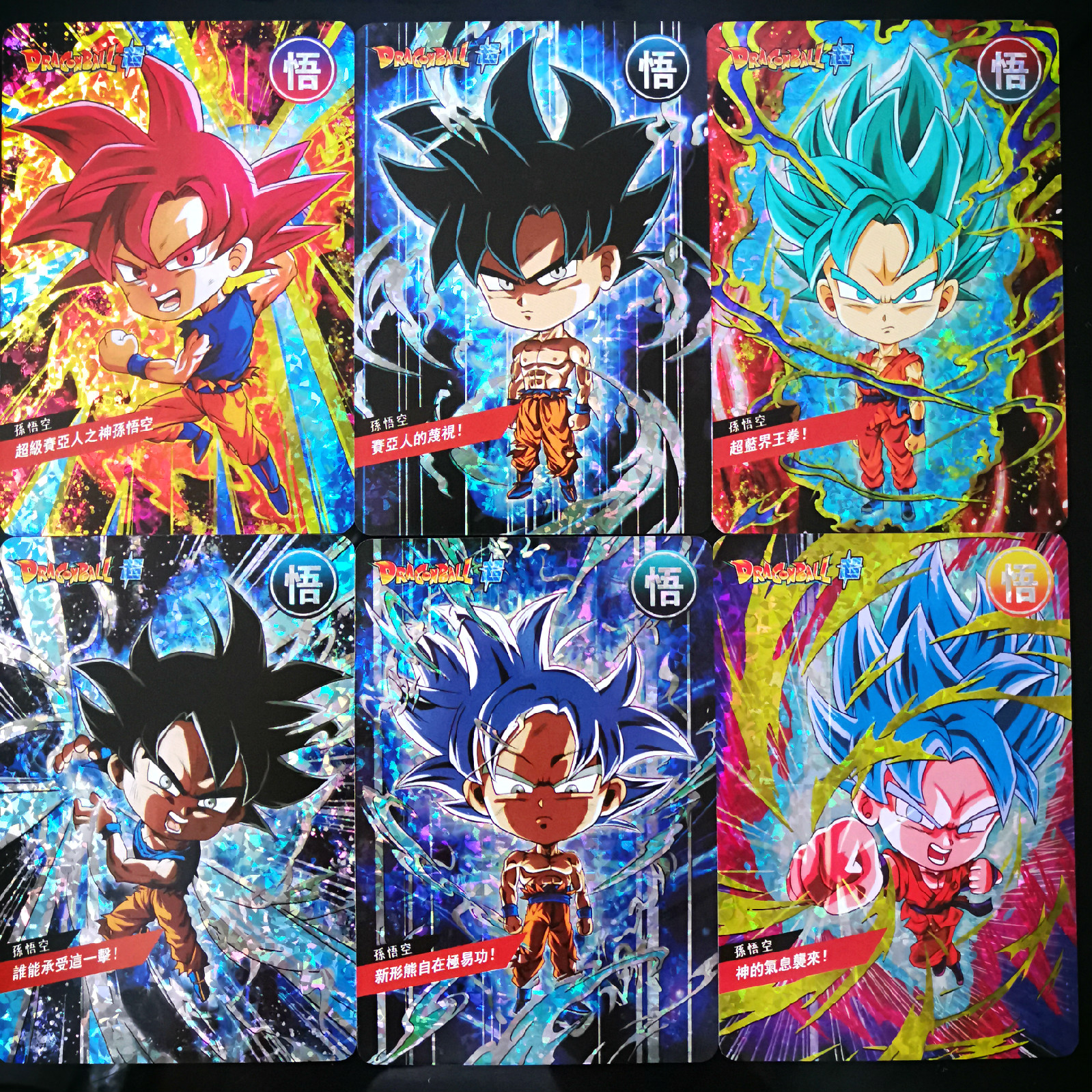 10pcs/set Q Super Dragon Ball Limited To 50 Sets Heroes Battle Card Ultra Instinct Goku Vegeta Super Game Collection Cards