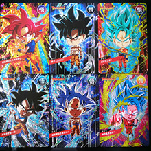 10pcs/set Q Super Dragon Ball Limited To 50 Sets Heroes Battle Card Ultra Instinct Goku Vegeta Game Collection Cards