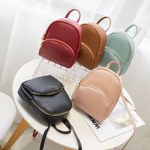 Women Girls Mini Backpack Faux Leather Rucksack School Bag Travel Hot Fashion Shoulder Ladies Holiday