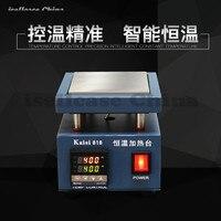 PPD Mini preheat station Digital constant temperature heating platform for SMD BGA IC CHIP PCB mobile phone LCD screen repair|platform| |  -