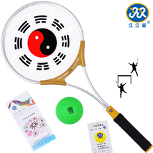quality goods for a long time the star chi soft force classic competitive racquets CGL1 suitable for soft power
