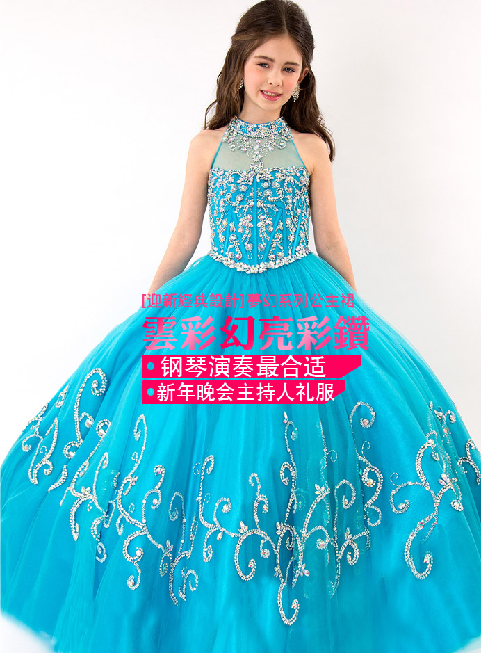 Outstanding Tulle Ball Gown Stage Girls Set Auger Dresses Pageant Performance Long Dress Princess Party Flower Girls Dress