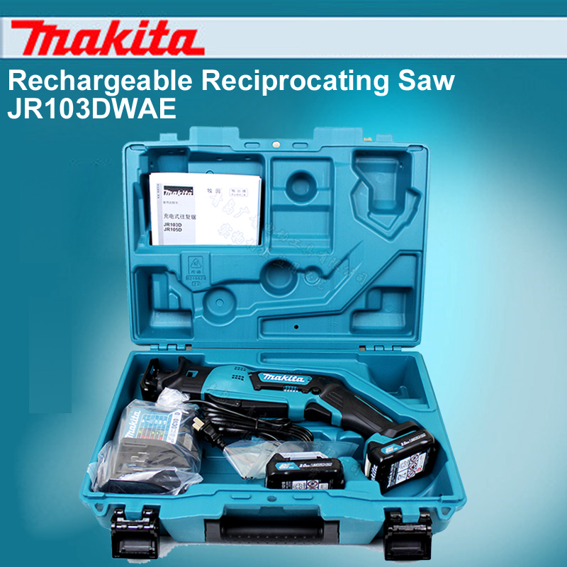 Japan Makita Rechargeable Saw JR103DWAE Saddle Saws Reciprocating Saw electric Saw 12V Lithium Battery Hand Saw multifunctional household rechargeable reciprocating saw electric handheld recycling sawmill tools 10 8v 1pc