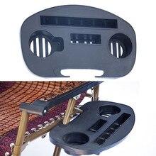 Походные и походные складные стулья подстаканник портативный складной кемпинг для пикника на открытом воздухе пляжный садовый стул боковой лоток для напитков