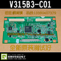 Free Delivery. V315B3-C01 behalf RSAG7.820.1453 new original logic board 100%