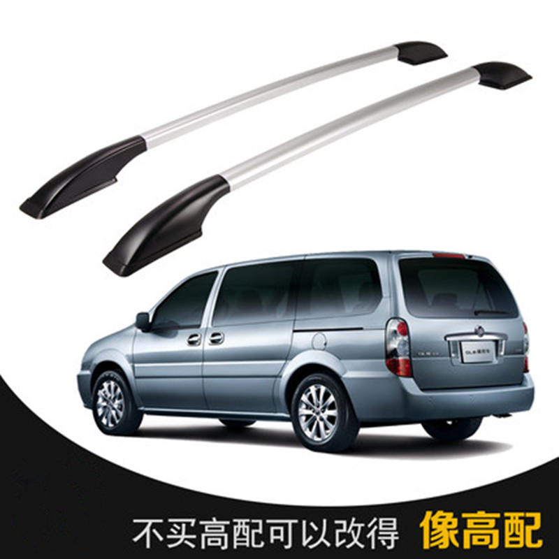 Free of punch Auto parts Refitting the roof rack of aluminum alloy luggage rack for Buick gl8 2M Accessories free shipping fiesta hatchback high quality aluminum roof rack luggage rack punch free 1 3 m