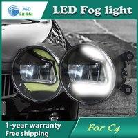 Super White LED Daytime Running Lights Case For Citroen C4 2004 2009 Drl Light Bar Parking
