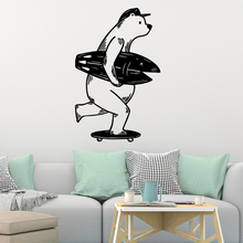 Drop Shipping Sea Bear Skateboard Removable Pvc Wall Stickers Nursery Kids Room Decor Decoration