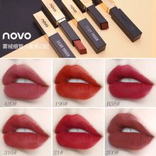 NOVO 2019 Matte Lipstick Small Gold Bars Luxury Silky Touch Waterproof Long Last