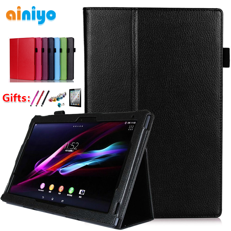 Case For 10.1 Inch Sony Xperia Tablet Z / Z2, Filp PU Leather Protective Cover For Sony Xperia Z1 Z2 Tablet + Film Gifts