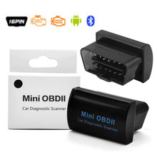 Latest Version V2.1 MINI ELM327 Bluetooth OBD OBD2 MINI OBDII ELM 327 for Android Torque PC with Retail Box Pack Bluetooth 2.0