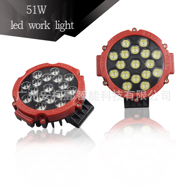 Led 51W working lamp 7 inch off-road vehicle motorcycle refitting LED automobile