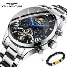 Часы наручные GUANQIN Мужские автоматические, брендовые водонепроницаемые механические золотистые из нержавеющей стали
