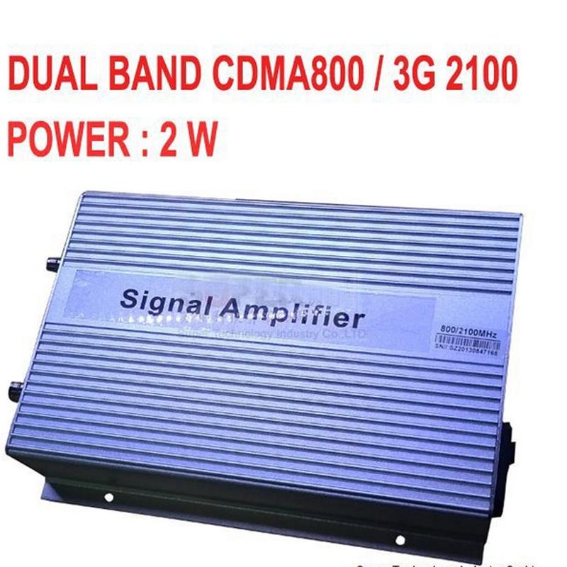 High Gain 3000 Sq Meters 2W CDMA 800 3G 2100MHZ DUAL BANDS BOOSTER CDMA+3G WCDMA Repeater,3G Mhz Booster,3G Repeater,Free EMS