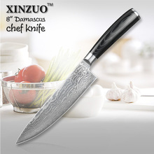 COCX High quality 8″ chef knfie Japanese 73 layers Damascus VG10 steel kitchen chef knives cooking Micarta handle Free shipping