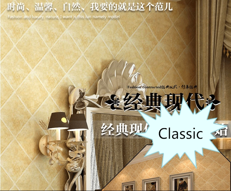 Classic stickers wall decor Chinese style wallpaper brick marble dimond plaid wallpaper living room background wall stickers