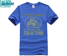 I Dont Snore Dream Im A Tractor Funny Farmer T shirts