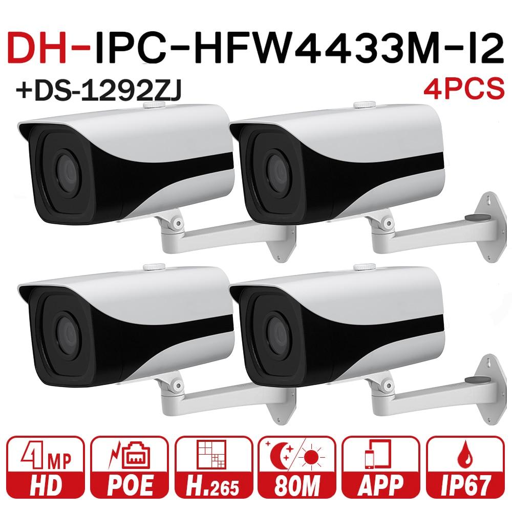 DH IP Camera IPC-HFW4433M-I2 Support ONVIF 4MP 80m IR Range H.265 Detect IP67 Bullet Camera With Bracket DS-1292ZJ 4pcs/lot dahua ip camera ipc hfw4433m i2 support onvif 4mp 80m ir range h 265 detect ip67 bullet camera with bracket ds 1292zj 4pcs lot