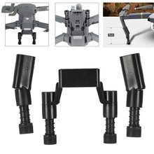 DJI Mavic Pro Drone RC Quadcopter FPV DIY Part Extended Spring Landing Gear Heightened Leg Support Protector