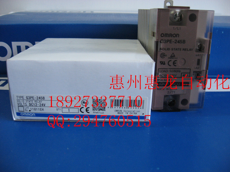 [ZOB] 100% new original OMRON Omron solid state relays G3PE-245B DC12-24