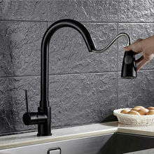 GIZERO Sprayer pull out taps cozinha faucet black swivel spout kitchen faucet single handle vessel sink
