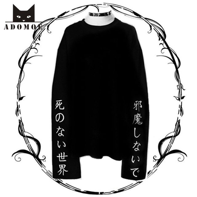 65f5a9c0c48 Women Black Long sleeve Punk Lolita T-shirt Cool Streetwear Harajuku  Japanese Pullover Ulzzang Dark Girl Letter Embroidery Tops