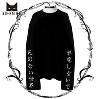 Women Black Long sleeve Punk Lolita T shirt Cool Streetwear Harajuku Japanese Pullover Ulzzang Dark Girl Letter Embroidery Tops