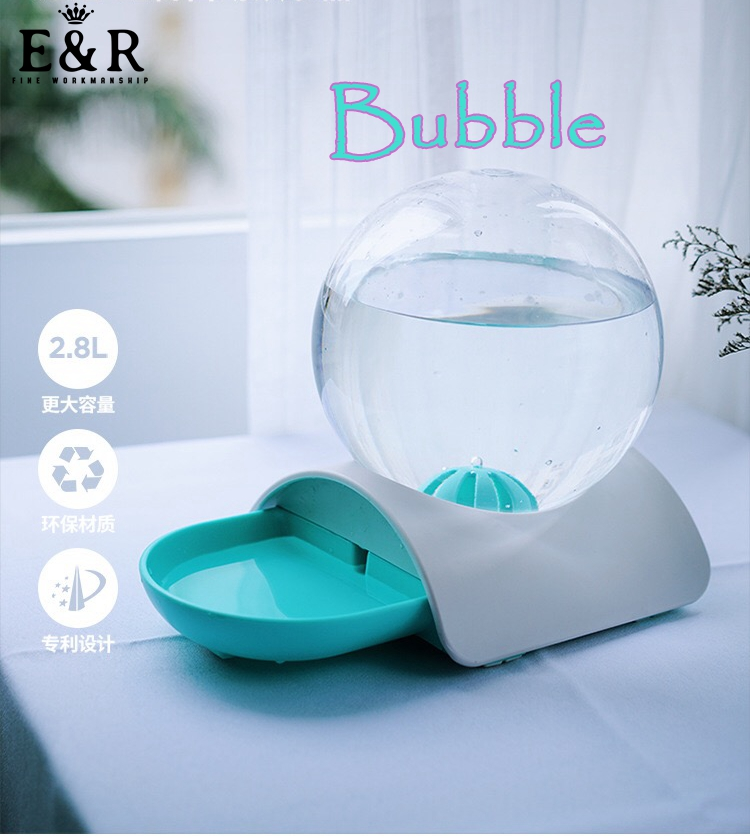 Bubble Automatic Cat Water Fountain For Pets Water Dispenser Large Drinking Bowl Cat Drink 2.8L No Electricity 泡 泡 飲水 機