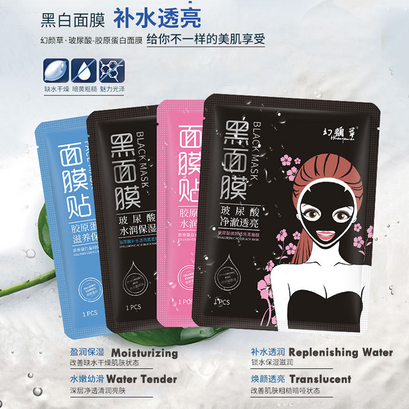 Plant Collagen Facial Mask Hyaluronic Acid Face Mask Moisturizing Oil-control Depth Replenishment Skin Care