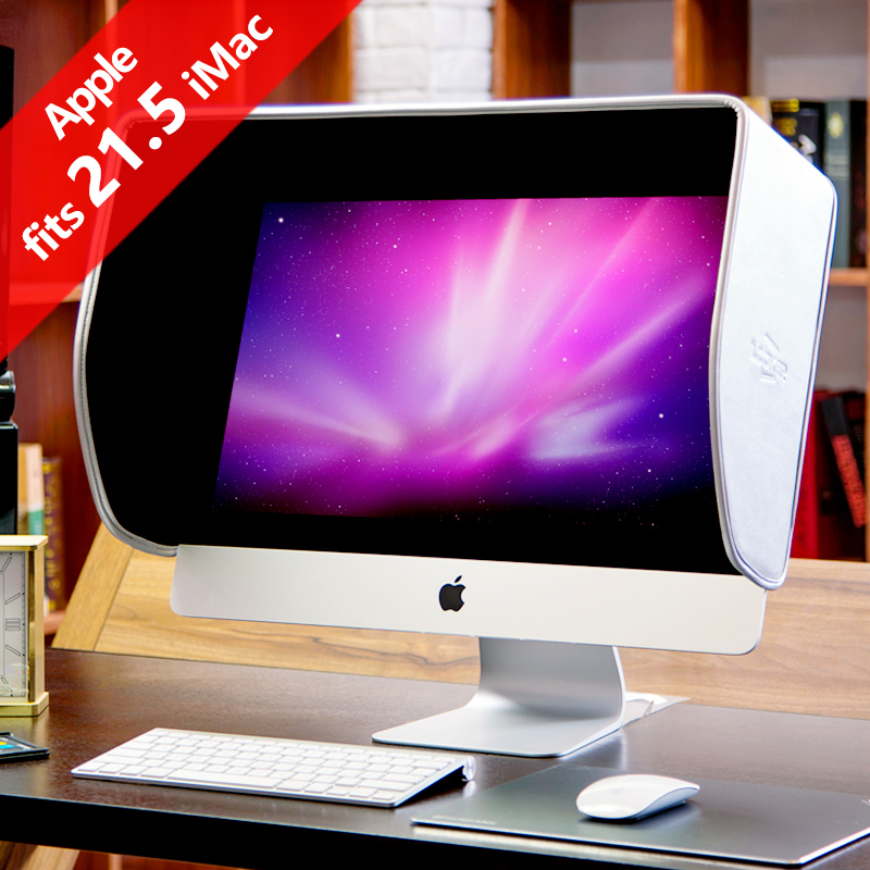 iLooker 21A 21.5 inch iMac Monitor Hood Sunshade Sunhood Silver Edition for Apple iMac both new(thin) or old(thick) version