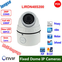 Vandalproof  POE IP camera, IR dome 6mm lens 1080P 1/2.7″ OV 2.1MP CMOS Sensor ONVIF 2.0, P2P/ IR Cut Filter