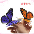 High Quality Hot Sale Magic Appearing Butterflies Magic Tricks Toys Props fun trucos de magia professional magie wedding gift