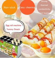 Free shipping 220v or Gas Type Egg Roll Machine Non stick Eggs Pancake Roll Machine Commercial Egg Roll Snack Maker JDQ1001