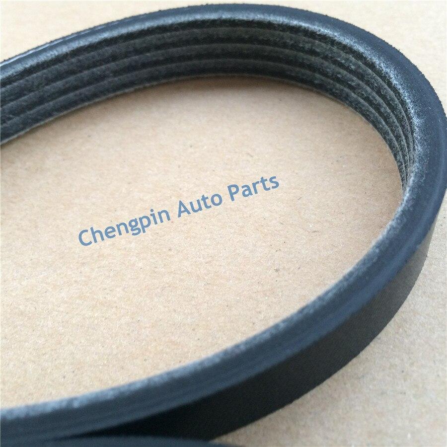 Piezas de coche V (para ventilador y alternador) cinturón OEM #90916-T2030 4PK1240 apto para TOYOTA YARIS SOLUNA VIOS