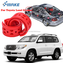 цены smRKE For Toyota Land Cruiser High-quality Front /Rear Car Auto Shock Absorber Spring Bumper Power Cushion Buffer