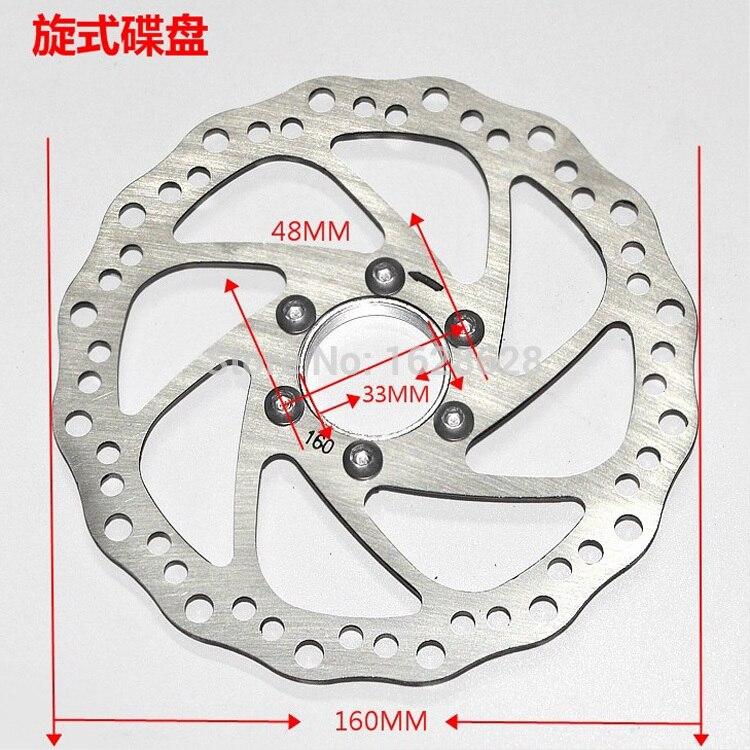 MTB Bicycle Mechanical Brake Disc 160mm Rotors AndBrake Line Give away 6 Bolts