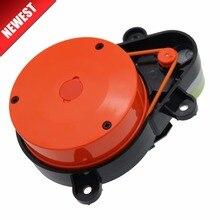 1 unidades Aspiradora Robot Sensor Láser LDS para xiaomi Robotisc Limpiador Barredora accesorios piezas del motor