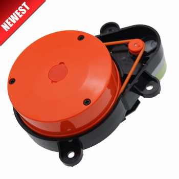 1 piece Robot Vacuum Cleaner Laser Sensor LDS for xiaomi Robotisc Cleaner Sweeper accessories parts motor - DISCOUNT ITEM  25% OFF All Category
